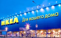 IKEA инвестирует €2 млрд в развитие бизнеса в России