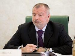 СФ готовит законопроект о конфискации активов иностранных компаний