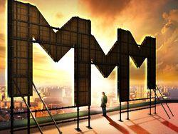 ФАС против МММ-2011