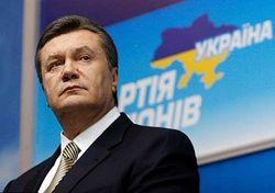 Сегодня Виктор Янукович выступит в Ростове-на-Дону с заявлением
