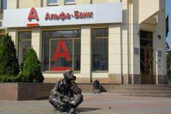 """Альфа-банк потребовал от компании """"Мечел"""" досрочно погасить кредит"""