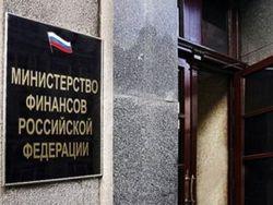 Минфин РФ не исключает налоговых спецрежимов для Крыма на переходный период