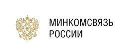 В России установят единые правила оказания услуг телефонной связи