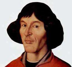 Книгу Коперника удалось вернуть через сто лет