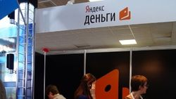 """В """"Яндекс"""" стартовал выпуск виртуальных банковских карт"""