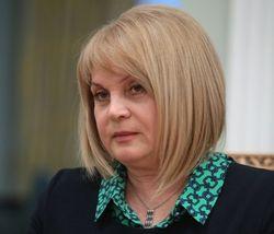 Госдума утвердила кандидатуру Памфиловой на пост омбудсмена