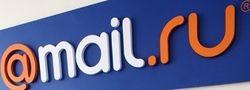 "Mail.Ru Group приобрела 11,99% акций ""ВКонтакте"""