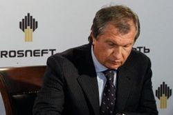 """Президент """"Роснефти"""" и ряд топ-менеджеров покупают акции компании"""
