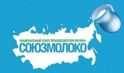 """""""Союзмолоко"""" предлагает ввести запретить на ввоз молока из Украины"""
