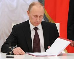Белавенцев назначен полпредом президента РФ в Крымском федеральном округе