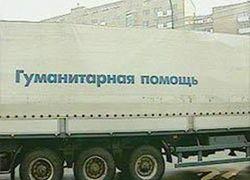 уфа, крым