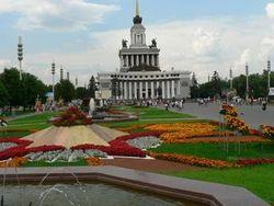 Московскому парку ВВЦ вернут историческое название - ВДНХ