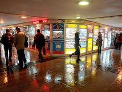 Инвесторы вложат 1 млрд руб в развитие торговых объектов в метро Москвы