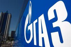 Цена на российский газ для Украины выросла на 43,6%