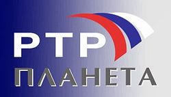 """В Литве могут приостановить трансляцию канала """"РТР-Планета"""""""