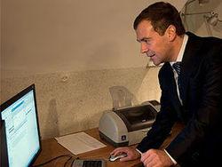 Медведев призвал обеспечить доступ к интернету в каждой точке страны