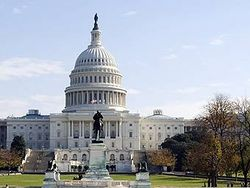 Сенат США запретил въезд в страну представителям при ООН, уличенным в терроризме