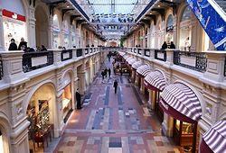 В Москве с начала года инвесторы вложили в торговую недвижимость $350 млн