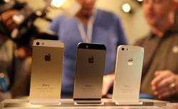 Мобильная платформа IOS 8 сможет распознавать музыку