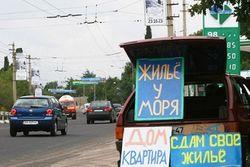 В Крыму с 1 июня начнется регистрация сделок с недвижимостью