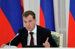 Медведев в рамках рабочей поездки прилетел в Магадан