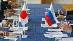 Япония объявила о дополнительных санкциях в отношении РФ