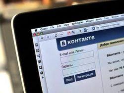 """""""ВКонтакте"""" отображает Крым в составе России"""