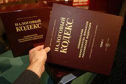 В Россия намерена обложить налогом Microsoft, Google и Apple