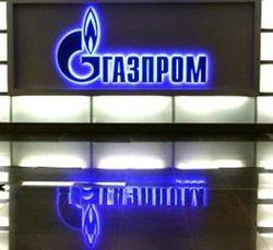 """В июле компания """"Газпром"""" планирует выйти на Сингапурскую биржу"""
