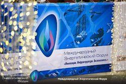 Россия - ответственный партнёр и готова сотрудничать со всеми регионами