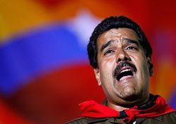 В Венесуэле готовится государственный переворот