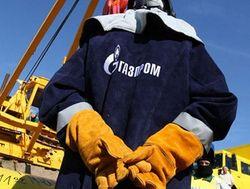 Китай будет покупать российский газ по европейским ценам
