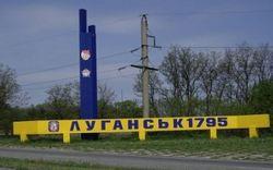 Самопровозглашенная Луганская народная республика ввела военное положение