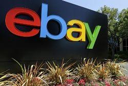 EBay призвала пользователей сменить пароли из-за хакерской атаки