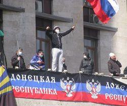 ДНР начала переходить на российское законодательство