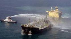 """На танкере """"Сэйко-мару"""" неподалеку от порта японского острова Хонсю произошел взрыв"""