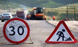Дороги Крыма обновят за 3,8 млрд рублей