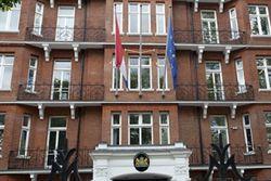 В Лондоне на продажу выставлено здание посольства Нидерландов
