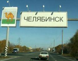В Челябинске местный житель разыскал заброшенный родник с чистой водой