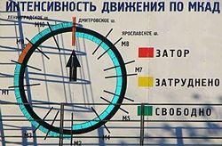 В Москве запустят единый транспортный портал с данными о пробках