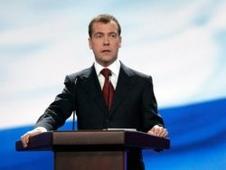 В России восстановят должность главного жилищного инспектора