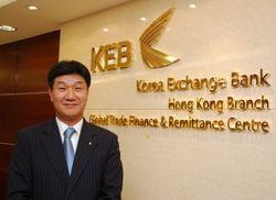 Korea Exchange Bank заявил об открытии в августе филиала корпорации в Москве