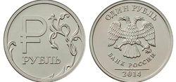 ЦБ РФ запустил в обращение новые монеты