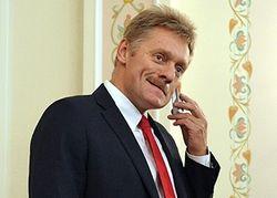 """Дмитрий Песков:""""Россия усиливает охрану границы с Украиной"""""""