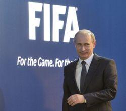 Президент РФ посетит финальный матч чемпионата мира в Бразилии
