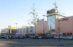 """В Уфе не состоялся аукцион по продаже участка между гипермаркетами """"Мега"""" и Castorama"""