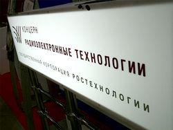 КРЭТ Объединенная авиастроительная корпорация