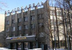 """В Самаре на территории бывшего завода """"ВолгоКабель"""" построят торговый центр"""