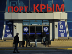 С 25 июня ЕС вводит запрет на импорт крымских товаров