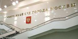 """OBI взыскал 20 млн рублей с подконтрольной Абрамовичу фирмы """"Латис"""""""
